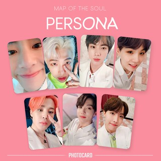 BTS PERSONA X DISPATCH PHOTOCARD