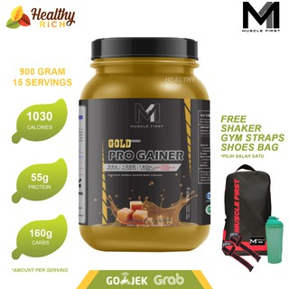 MUSCLE FIRST GOLD PRO MASS GAINER 2lbs Alternatif Serious Mass