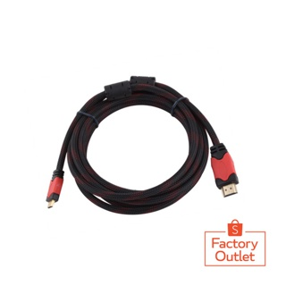 Kabel HDMI to HDMI 1.5M