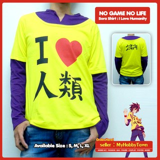 Kaos Cosplay Sora - No Game No Life