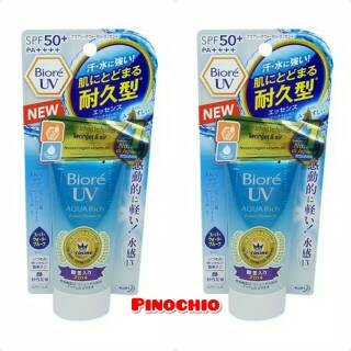 BIORE UV AQUA RICH WATERY ESSENCE SPF 50+ PA+++