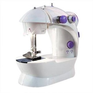 (1.2kg) Seri 202 - Mesin Jahit Portable + Lampu - Mini Sewing Machine Praktis