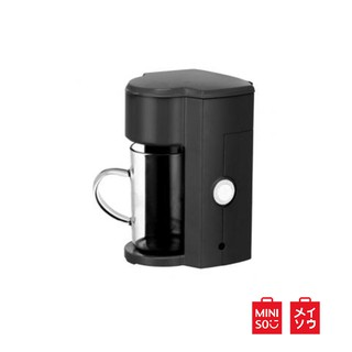 Miniso Official Mesin Kopi/Coffee Maker