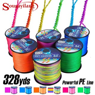 Sougayilang Senar Pancing 300 Meters Super Power Fishing Line PE Braided Fishing Line Pancing Gear