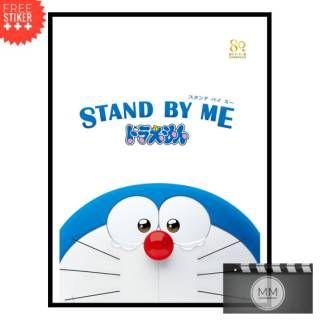 Stand by Me Doraemon (2014) /Movie