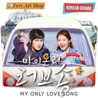 My Only Love Song (2017)