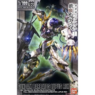 Promo 1/100 Full Mechanics Gundam Barbatos Lupus Rex