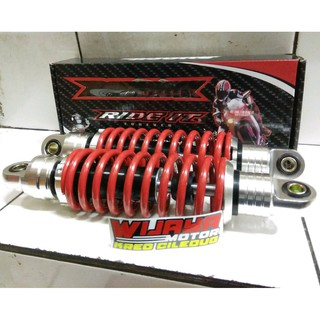 Shockbreaker RIDE IT Z series 280mm Jupiter-Vega R-Force 1