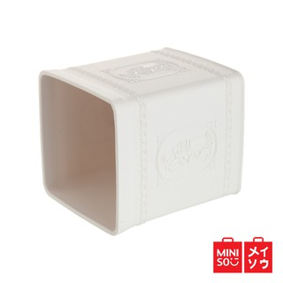 Miniso Official Relief Patterns Storage Box Small Size (White) (01D3-5711MN)