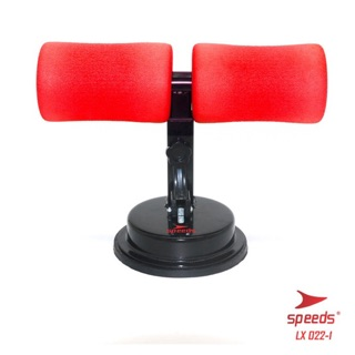 Sit up STAND SPEEDS LX 022-1 original harga murah