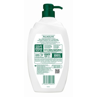 Palmolive Naturals Milk & Honey Shower Gel/Sabun Mandi Susu 1L #2