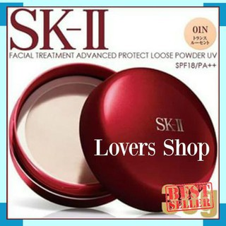 SK-II/SK2/SKII LOOSE POWDER UK. 30 G / BEDAK TABUR SPF 18++