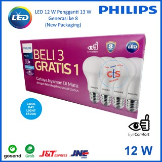 PAKET Lampu LED Philips 12 watt Bolam Philip 12w 12 w (Paket isi 4 pcs)
