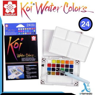 Sakura Koi Watercolor 24 Pocket Field Sketch Box