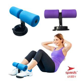 Sit Up Stand Alat Bantu Holder Penahan Pegangan Kaki Fitness Yoga Gym Speeds 022-01 1pc=850G