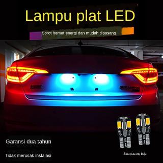 Car led rear license plate lamp T10 w5w ultra-bright high temperature resistant license plate lamp anti-rear-end collision license plate frame exterior decoration small lamp