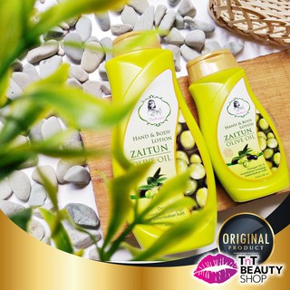 Purbasari Hand & Body Lotion Zaitun