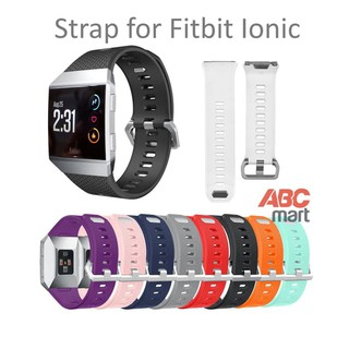 SUPER MURAH - STRAP BAND FOR FITBIT IONIC SILIKON - TALI JAM SPORT WATCH