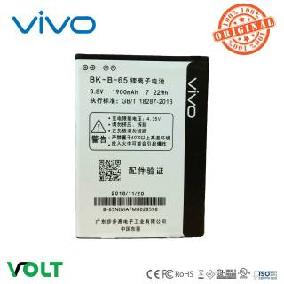 Baterai Battery Vivo Y21 / Y15 / Y22  BK-B-65 Original OEM