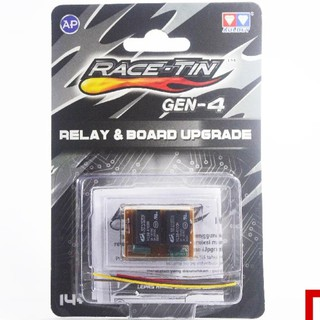 AULDEY RELAY AND BOARD UPGRADE RACE TIN GEN 4