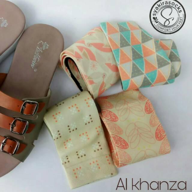 Al khanza
