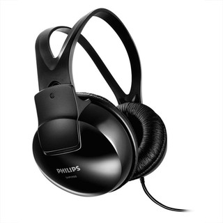 Philips SHP 1900 Stereo Headphone