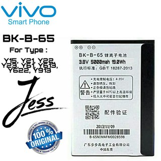 Baterai Battery Original VIVO BK-B-65 / BK-B-75 Y13 , Y15 , Y21 , Y22