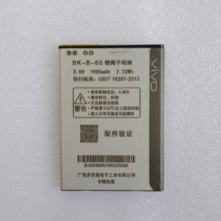 Battery Baterai Vivo Y13 Y15 Y21 Y22 Y23 BK-B-65