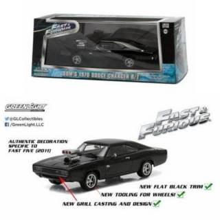 Greenlight Fast Furious 1/43 Dom's 1970 Dodge Charger R/T New