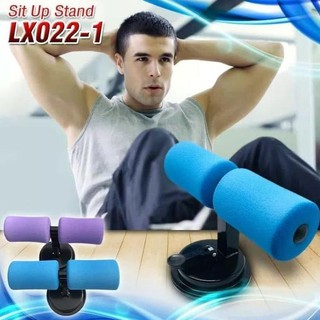 BEST SELLER ALAT BANTU SIT UP/PENAHAN KAKI SIT UP/SIT UP STAND/HOME FITNESS - Hitam