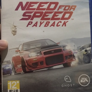 game ps 4 need for speed payback, uncharted 4
