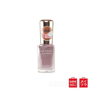 Miniso Official Kutek wanita Water Based Nail Polish #2