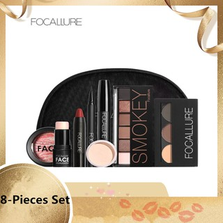 Focallure 8Pcs Set Makeup Artist Cosmetic Packages / Cosmetic Gift