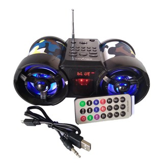 Speaker Advance TP-666 BT With Antena And LED Digital