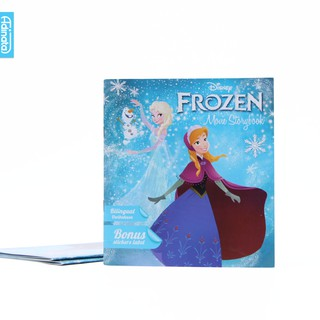 Frozen Movie Story Book - Adinata / Buku Cerita / Buku Anak