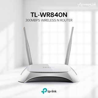 TP-LINK TL-WR840N 300Mbps Wireless Router TP LINK