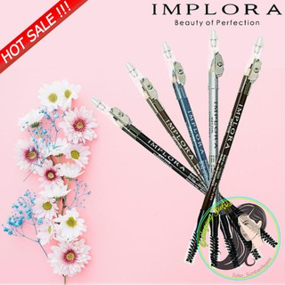 [TERMURAH] PENSIL ALIS IMPLORA / CELAK / EYEBROW PENCIL BPOM