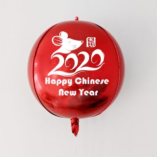 Balonasia Balon Imlek Orbz Chinese New Year