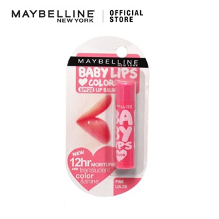 Maybelline Baby Lips Love Color Lip Balm - Pink Lolita