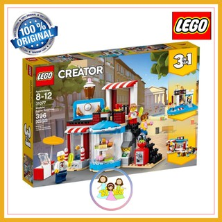 LEGO  CREATOR 31077- 3 in 1 - Modular Sweet Surprises - ORIGINAL