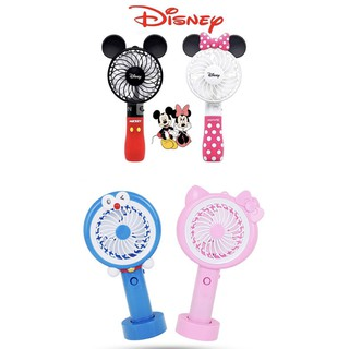 Kipas Angin USB Portable Mickey MINNIE MOUSE Doraemon Hello Kitty / Kipas Tangan Mini Fan Lucu