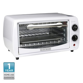 Black + Decker Oven 800W (TRO1000-B1)