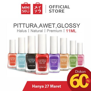 Miniso Official Kutek Peel Off Acquerello Peel Off Nail Polish Tahan Lama Assorted Colours 11 ml