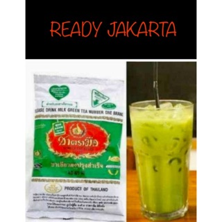 [Teh Hijau] Thai tea GREEN tea greentea mix cha tramue Hijau thai land 200gr
