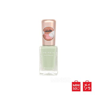 Miniso Official Kutek wanita Water Based Nail Polish #3