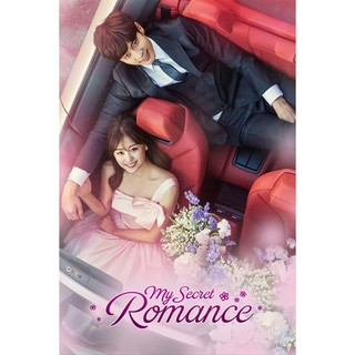 Promo Dvd Movie Series My Secret Romance Season 1 End Berkualitas