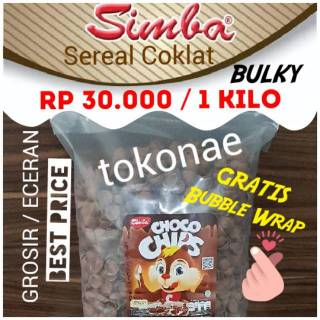 SIMBA 1 kg SEREAL Choco Chips Crunch GROSIR Kokokran Koko Krunch Bulky Kiloan | GRATIS bubble & box