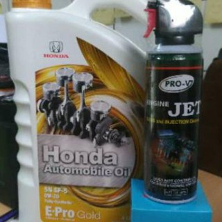 OR.I-397 Paket ganti oli epro gold dan tune up mobil honda type 3 ##