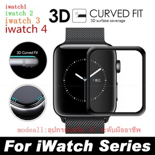 Tempered Glass Apple IWatch Screen Protector For 38mm 40mm 42mm 44mm Series 1 2 3 4 Non Full