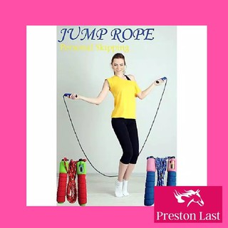 Jump Rope Tali Skipping Soft Handle with Counter / Tali Lompat skipping alat hitung SKI